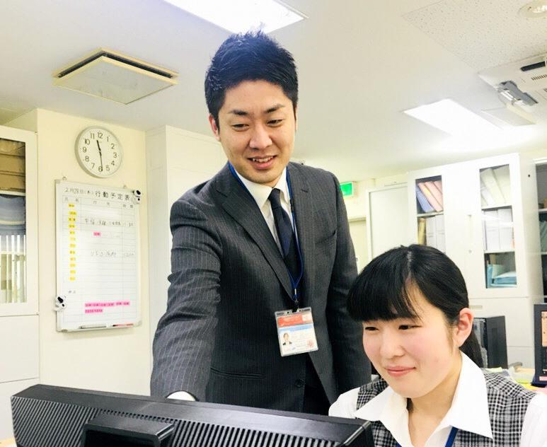 経理課 保険係(総合職) 業務内容2